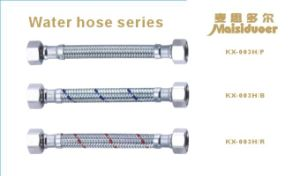 Stainless Steel Knitted Hose (KX-003H)