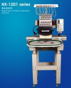 Single Head Compact Embroidery Machine (ES-1201, HX-1201)