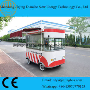 High Quality Canteen Truck for Sale/ Food Cart for Small Business pictures & photos