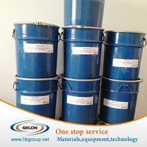 Iron Disulfide FeS2 Powder pictures & photos