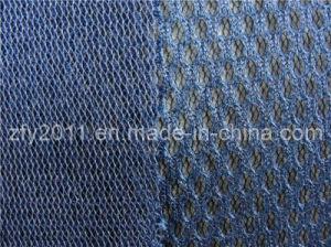 Mesh Fabric (7004-150)