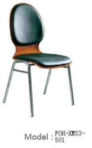 Restaurant Furniture Ghost Style Food Court Chair (FOH-XM53-501) pictures & photos