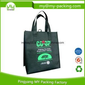 Silk Screen Print Advertisement Promotional Non-Woven Bag pictures & photos