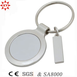 Promotion Heart Shape Custom Blank Metal Keychain pictures & photos