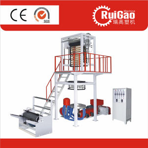 Taiwan Quality Single Layer PE Plastic Film Making Machine pictures & photos