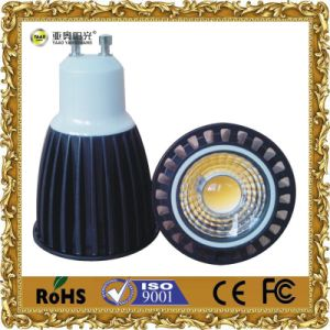 3W 5W 7W 9W GU10 COB LED Spot Light Cup pictures & photos