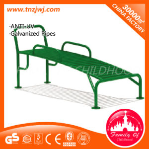 Factory Directly Selling Sit up Bench Indoor Fitness Equipment pictures & photos