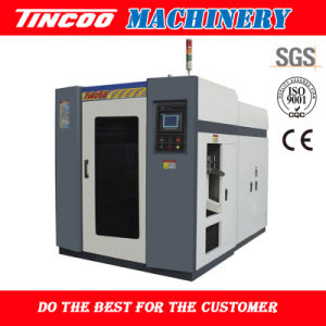 Extrusion Blow Moulding Machinery (DHS-5L) pictures & photos