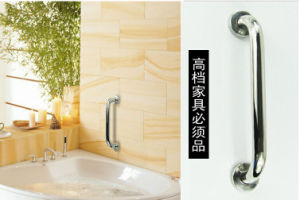 Durable Bathroom Handicap Toilet Plastic Safety Grab Rail for Disabled pictures & photos