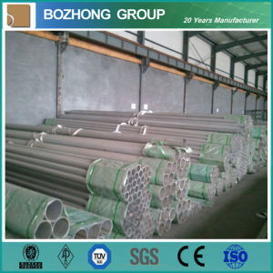 7050 Aluminum Round Tube on Hot Sale pictures & photos