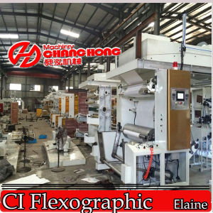 PVC Shrink Film Printing Machine/Machinery/Printer/Flex pictures & photos