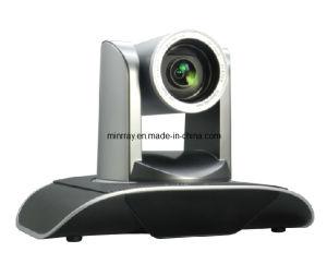USB3.0 1080P60/30 HD PTZ Vc Camera UV950-USB3.0-2-1