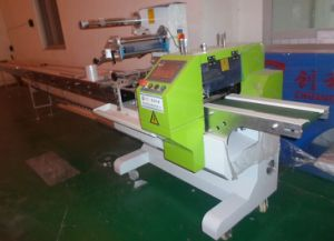 Servo Motor Control Horizontal Packing Machine pictures & photos