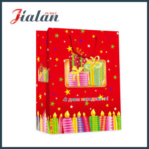 Gift Paper Bag with Ukraine Language pictures & photos