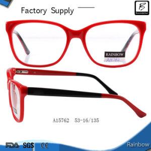 2016 Oversize Fashion Double Color Optical Eyeglasses Frames (A15762)