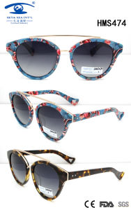 High Quality New Arrival Hot Sale Sunglasses (HMS474) pictures & photos