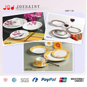Hot Sale 18PCS Porcelain Dinner Set pictures & photos
