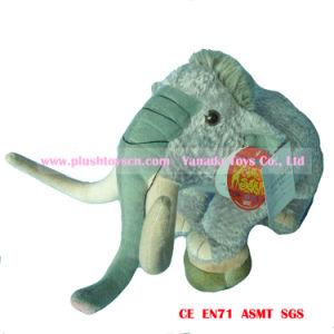 35cm Simulation Elephant Plush Toys (step on stump)