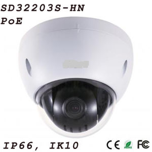 2 Megapixel Dwdr Full HD Network Mini PTZ Dome Camera {SD32203s-Hn}