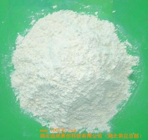 High Quality Anti-Inflammatory Fluconazole Pharmaceutical Raw Material pictures & photos
