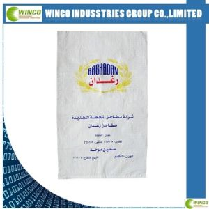 White PP Woven Bag/Sack for Rice/Flour/Food/Wheat 40kg/50kg/100kg, Polypropylene Woven Bag pictures & photos