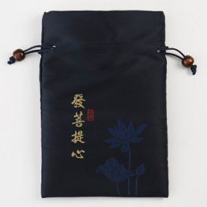 Woven Edged Various Satin Pouch
