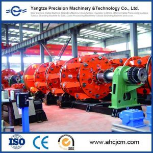 Low Price Steel Wire Armoring Machine pictures & photos