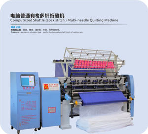 Computerized Mutli-Needle High Speed Shuttle Lock Stitch Quilting Machine for Textiles pictures & photos