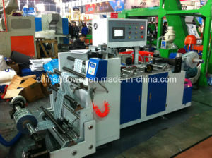 Center Sealing Bag Making Machine for Plastic Film (GWS-300) pictures & photos