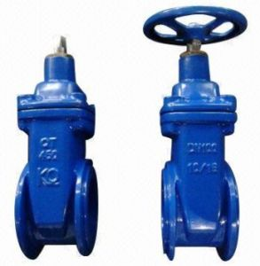 Hydraulic Operator Quick Open Release Gate Valve pictures & photos