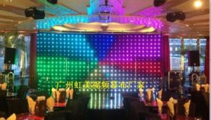 P5 P10 P15 P18 8CH 5050 SMD Decorative LED Curtain Ddisplay in Stage Light Effect pictures & photos