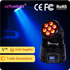 Guangzhou 70W 4 in 1 RGBW LED Stage Light DMX512 Moving Head Light Stage Party Effect Beam Wash Lighting 9/14 Channel for DJ Club Disco Stage Party Lighting pictures & photos