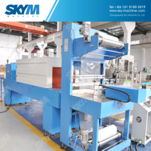 Automatic Bottle PE Film Shrinking Wrapping Machine pictures & photos