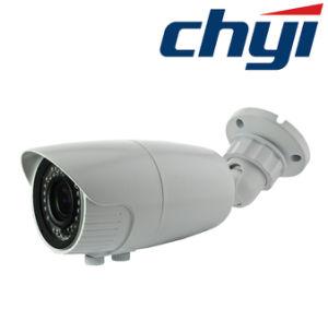 4MP CMOS Hi3516D 40m CCTV Waterproof IR Bullet IP Camera pictures & photos