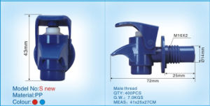 Water Dispenser Tap with Special Design for PP pictures & photos