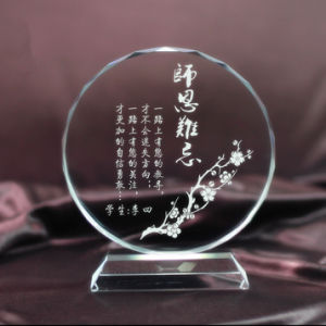 Blank Round Crystal Trophy with Sandblasting Logo pictures & photos