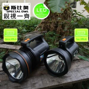 FL-14120A, 2W/3W/5W, LED Flashlight/Torch, Rechargeable, Search, Portable Handheld, High Power, Explosion-Proof Search, CREE/Emergency Flashlight Light/Lamp pictures & photos