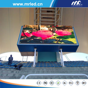 Video Wall LED Curtain Display Module for Sale (P31.25mm) pictures & photos