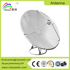 C Band 6ft Satellite Dish Antenna pictures & photos