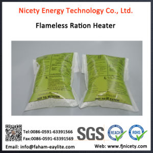 11.11 Global Sourcing Festival Military Mre Ration Heater Camping Fast Food Heater