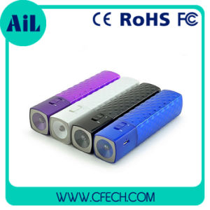 2015 High Quality Hot Selling Promotional 2600mAh Power Bank with LED Light Torch (P107)