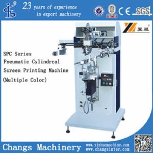 Cylinder Screen Printer for Glass Bottles pictures & photos