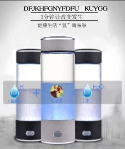 Rechargeable Hydrogen Water Bottle Hydrogen Water Maker Portable pictures & photos