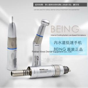 Bing Low Speed Handpiece Kit Dental Set pictures & photos