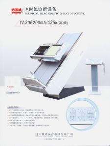 125kV High Frequency Radiography X-Ray Machine (YZ-20KW) pictures & photos