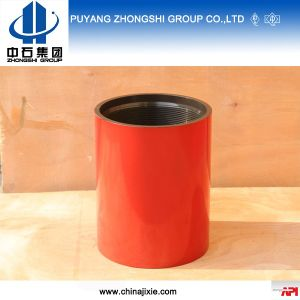 API 5CT Oilwell Accessories Casing Coupling pictures & photos