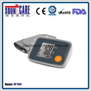 Large (73*54mm) LCD Digital Arm Sphygmomanometer (BP 80C)