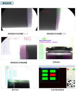 Mobile Phone Battery  X-ray  Inspection  Equipment  with Fast Speed pictures & photos