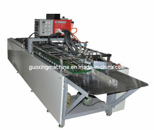 High Speed Paper Bag Machine (GX-30)