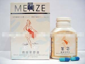 Menze Weight Loss Slimming Capsule Diet Capsule pictures & photos